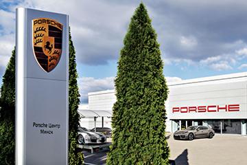 Porsche Центр Минск