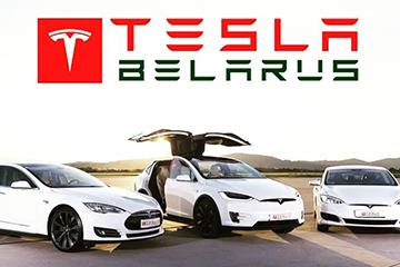 Tesla Belarus
