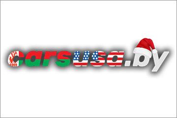 carsusa.by - поиск и приобретение любого транспорта на аукционах США