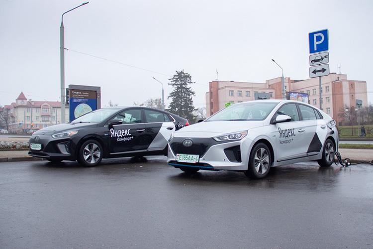 Hyundai Ioniq такси в Гродно
