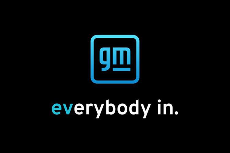 General Motors новый логотип и слоган