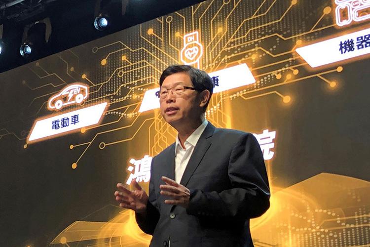 глава Foxconn Technology Group Лю Юнвай