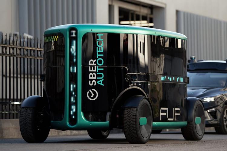 SberAutoTech беспилотный электромобиль ФЛИП