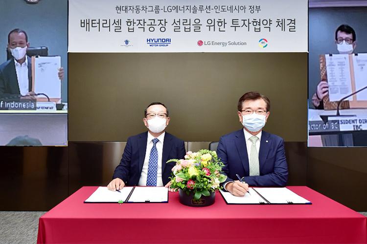 Hyundai и LG построят батарейный завод в Индонезии